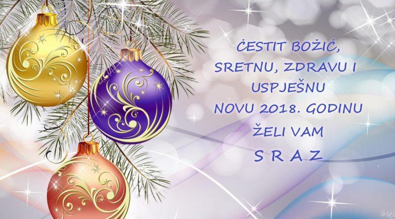 Čestit Božić i sretna Nova 2018. godina!